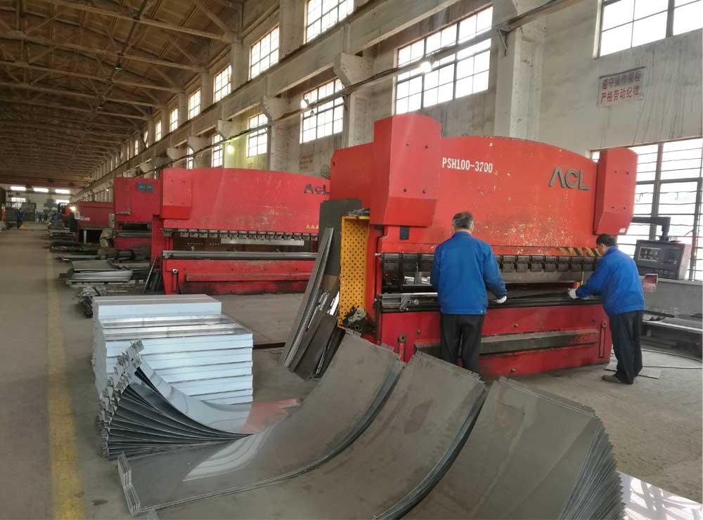 金属制造厂