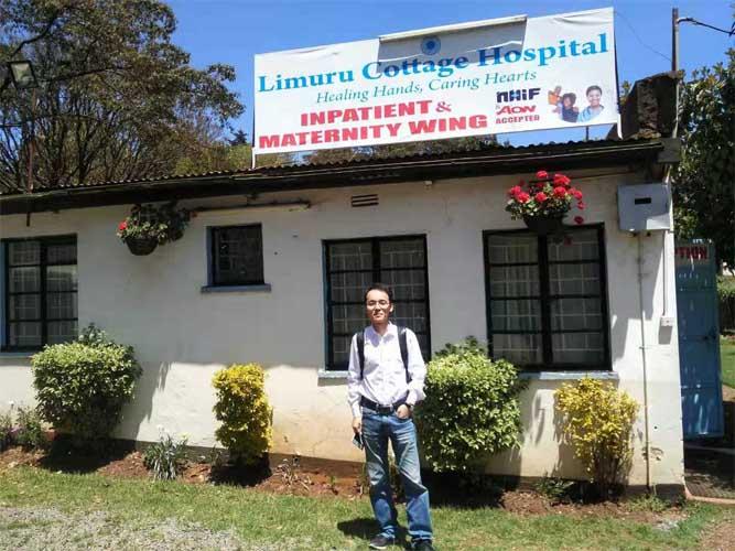 新利穆鲁农舍医院